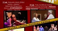 """Mėgėjų teatrų festivalis """"Vaidėnam tievū kalba"""" Skuode"""