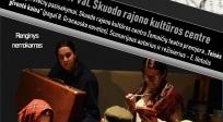 Žemaičių teatro premjera Skuode
